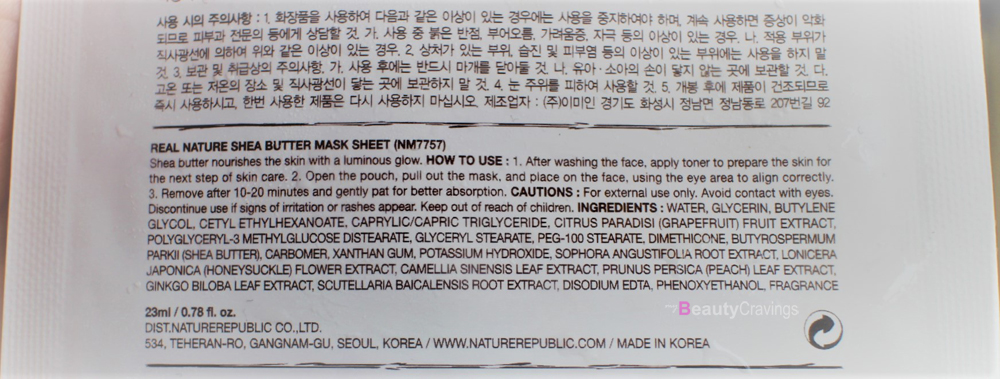 Nature Republic Shea Butter Mask