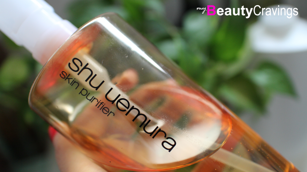 Shu Uemura Cleansing Oil - normal packaging