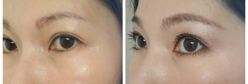Natural look with Integrate Real Glamour Volume Mascara