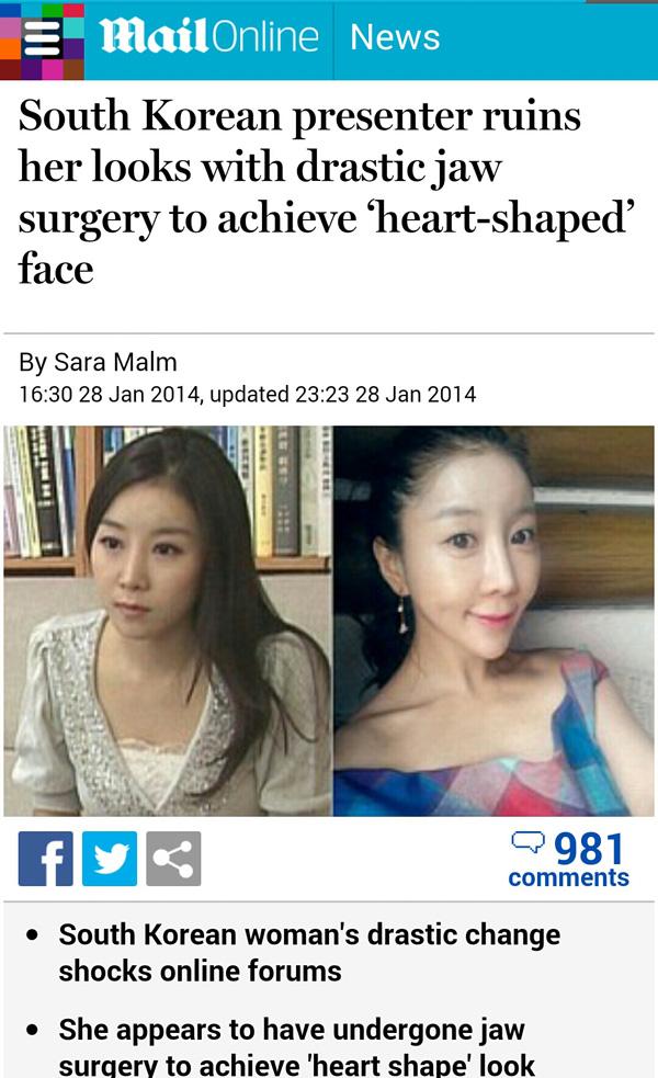 Ruined face (V-shaped chin)