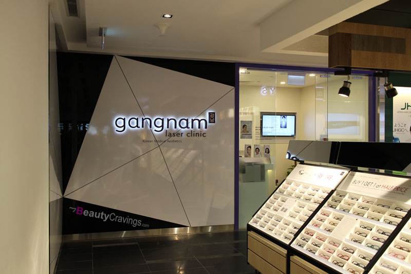 Gangnam Laser Clinic