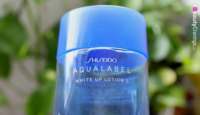 Shiseido Aqua Label White up Lotion S