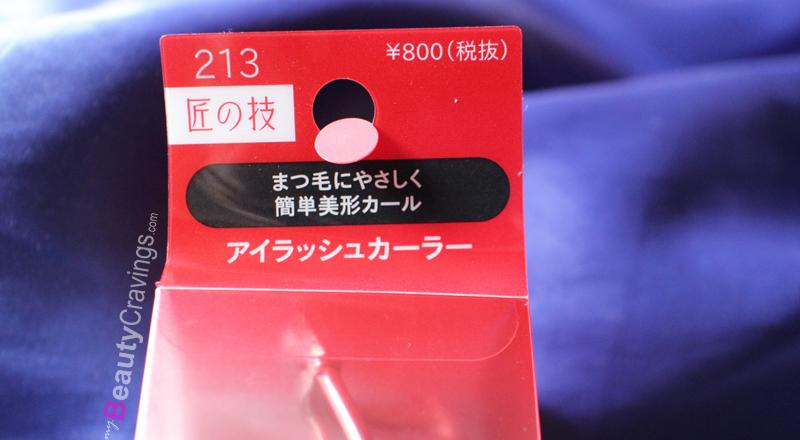 Prce of Shiseido Eyelash Curler