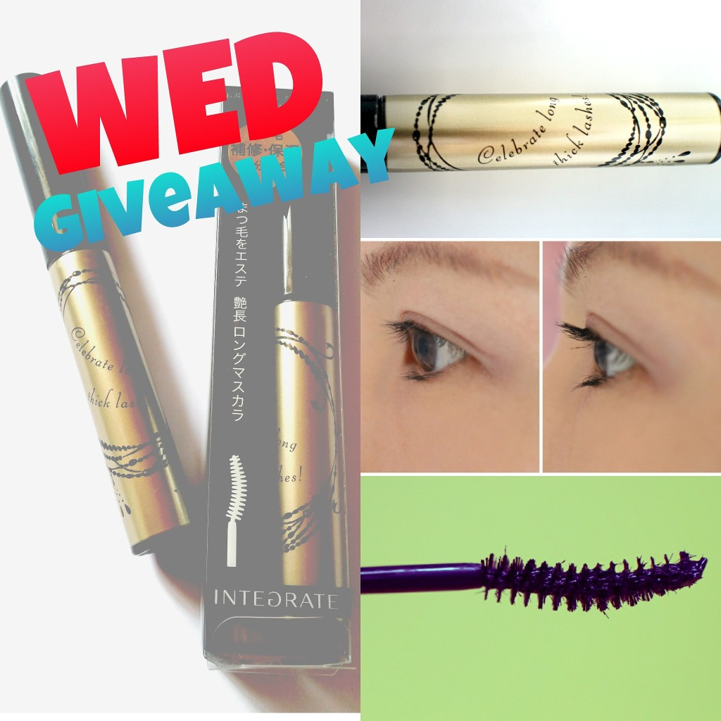 Shiseido Integrate Mascara (Long & Thick)