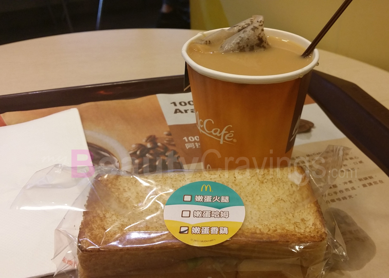 Taiwan McDonald's Breakfast
