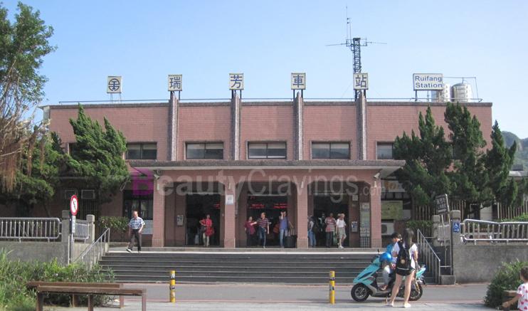 Ruifang Train Station