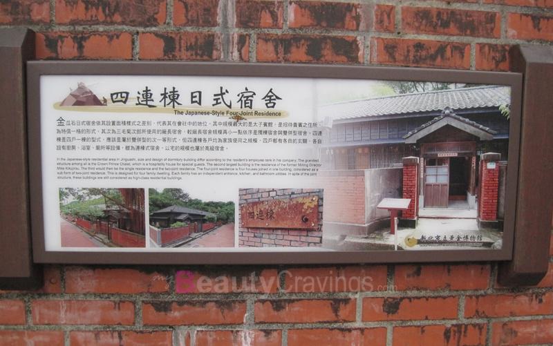 Si Lian Dong at Jinguashi