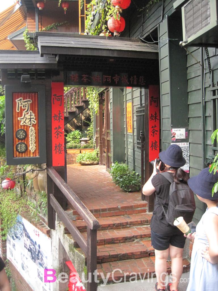 Jiufen Ah Mei Teahouse
