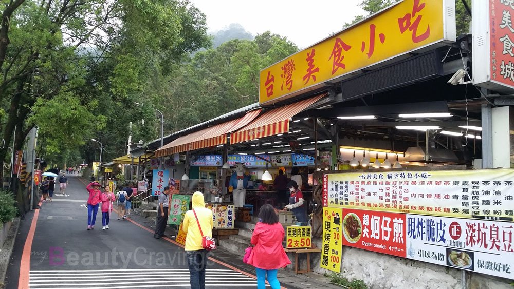 Maokong Popular Food Street