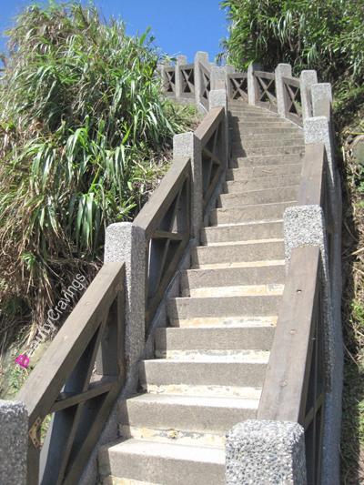 Shimen Arch Taiwan