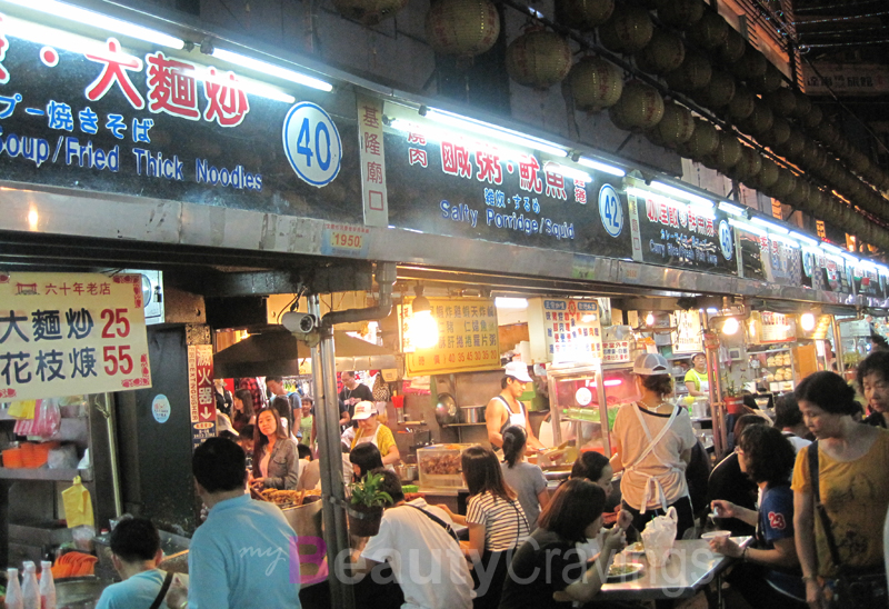 Miaokou Night Market