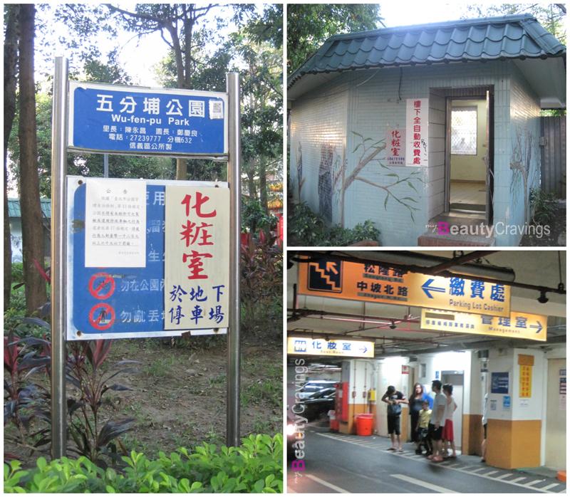 Toilet in WuFenPu