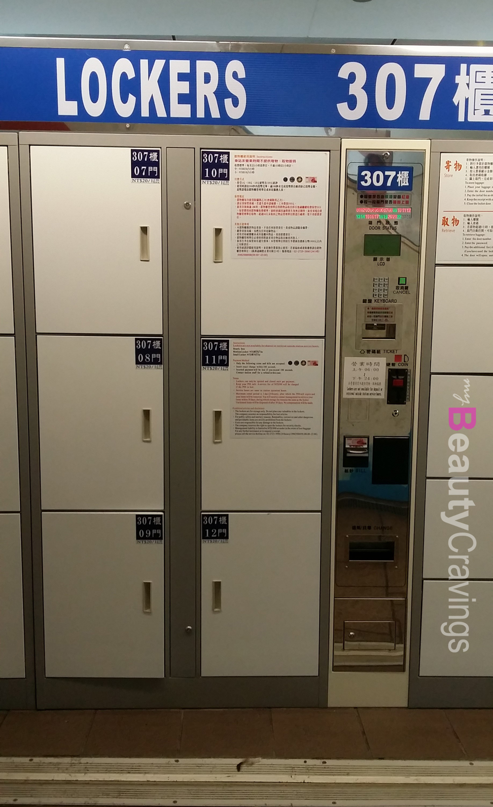 Taipei Main Station Lockers