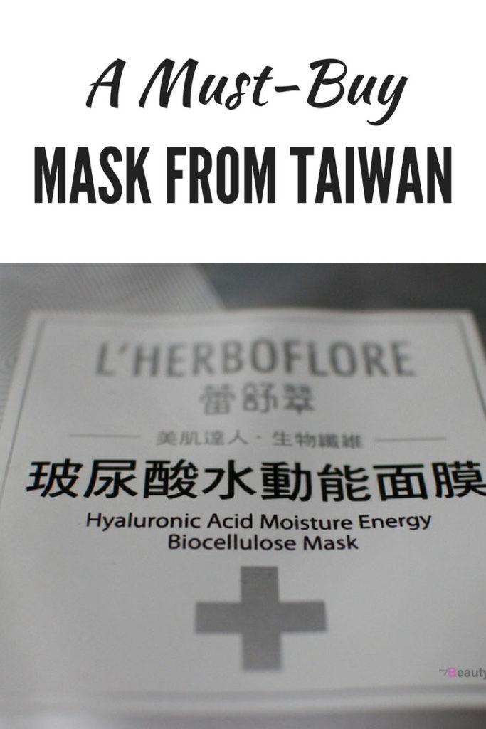 L' Herboflore Hyaluronic Acid Biocellulose Mask (p)