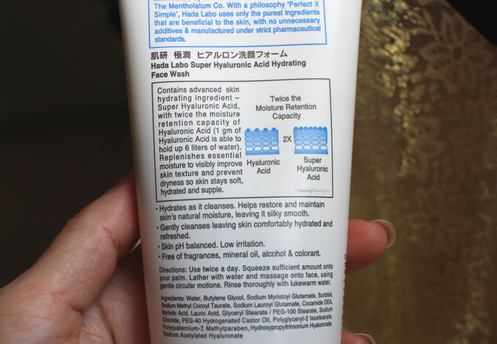 Hada Labo Super Hyaluronic Acid Hydrating Face Wash