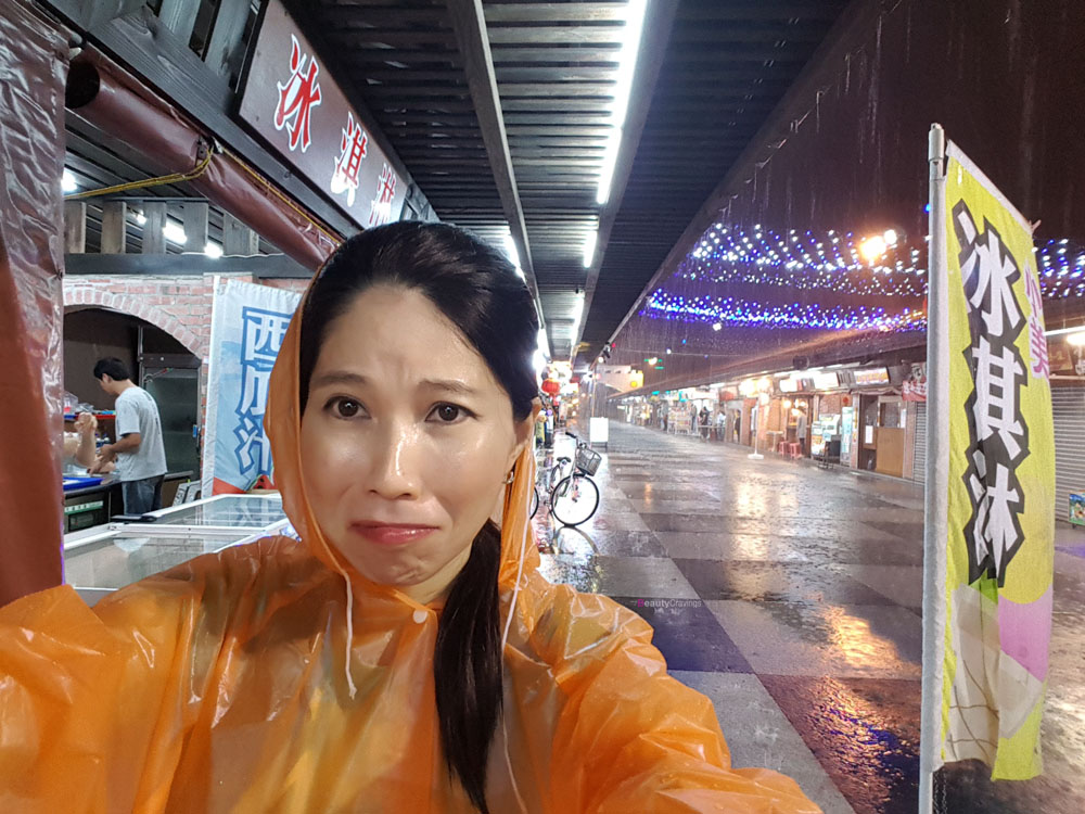 Hualien Dongdamen Night Market