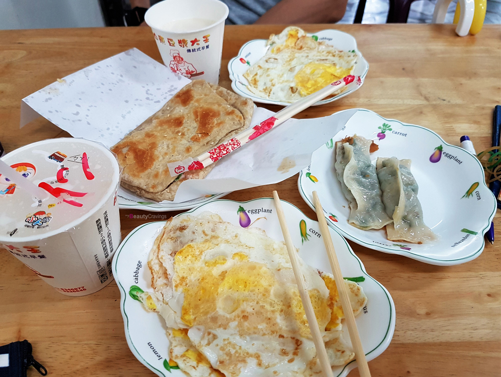 Hualien Breakfast