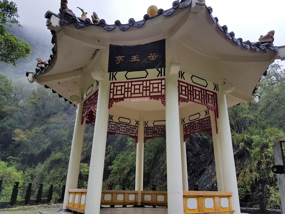 Taroko Gorge Yue Wang Ting