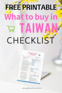 Free Taiwan must-buy checklist