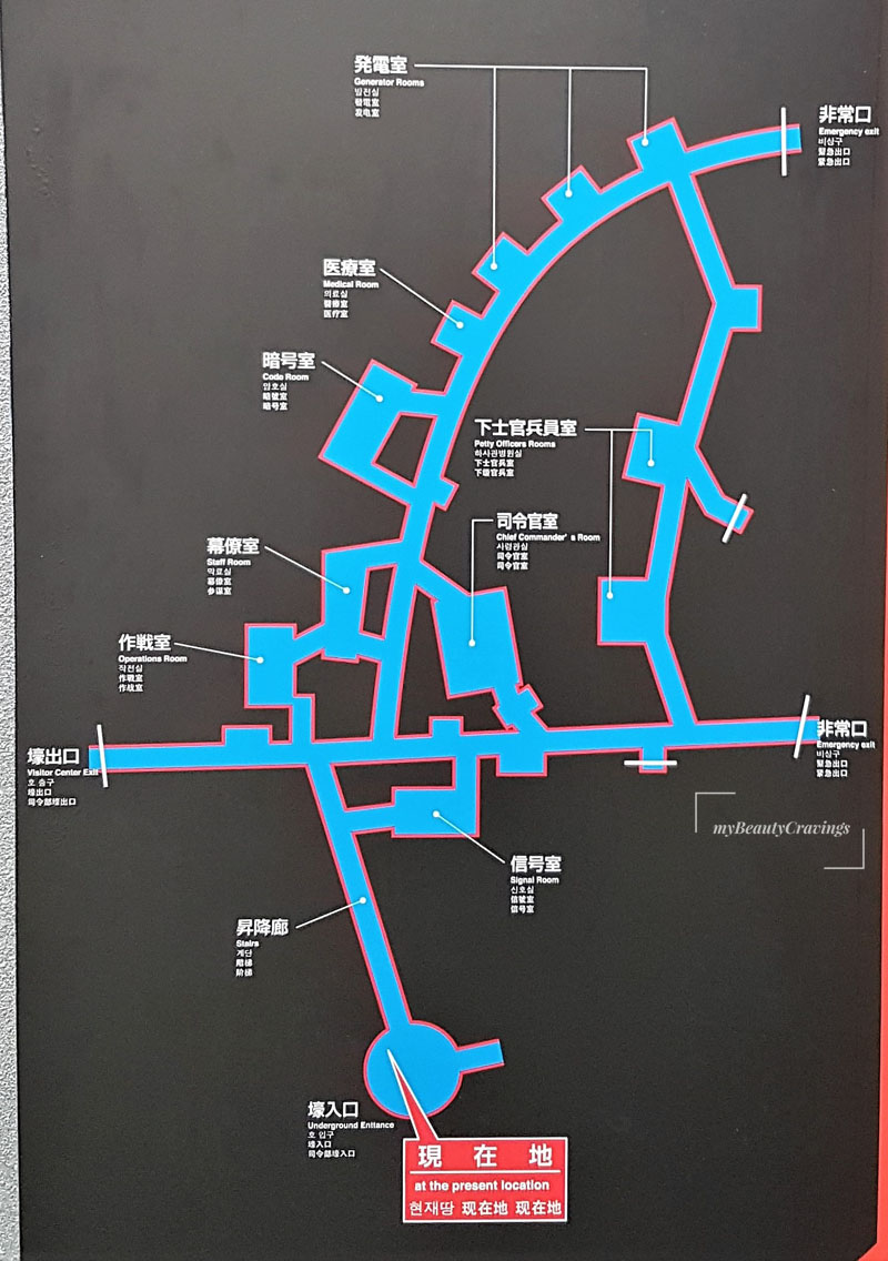 Former Japanese Navy Underground Headquarter