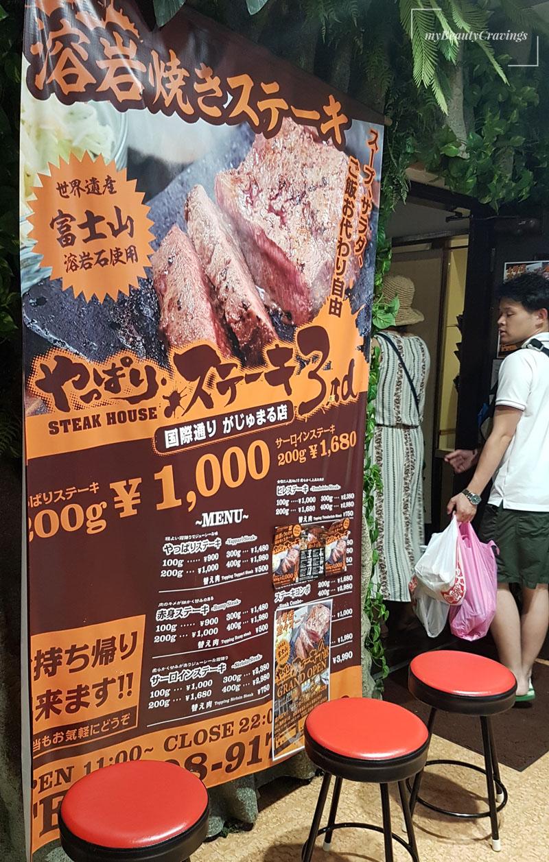 Okinawa Beef Dinner