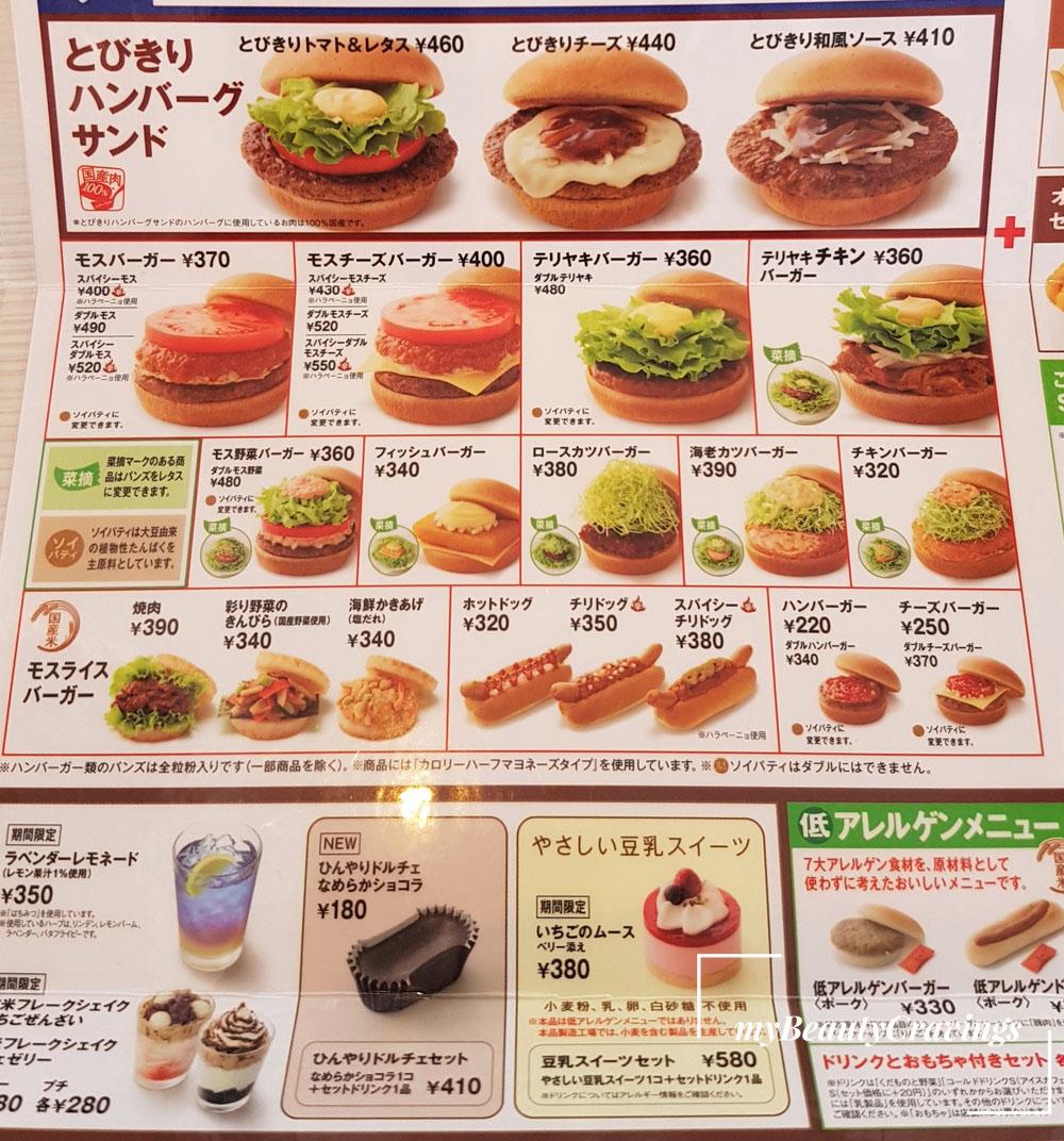 MOS Burger Okinawa