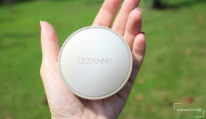 Cezanne UV Silk Face Powder