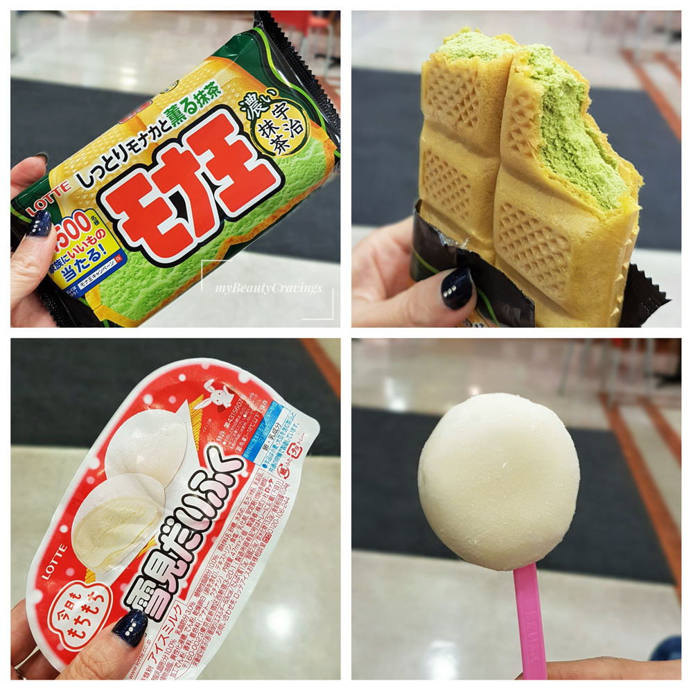 Okinawa Aeon Ice Cream
