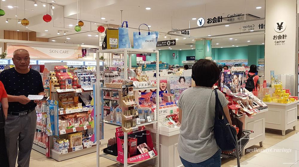 Aeon Rycom Mall