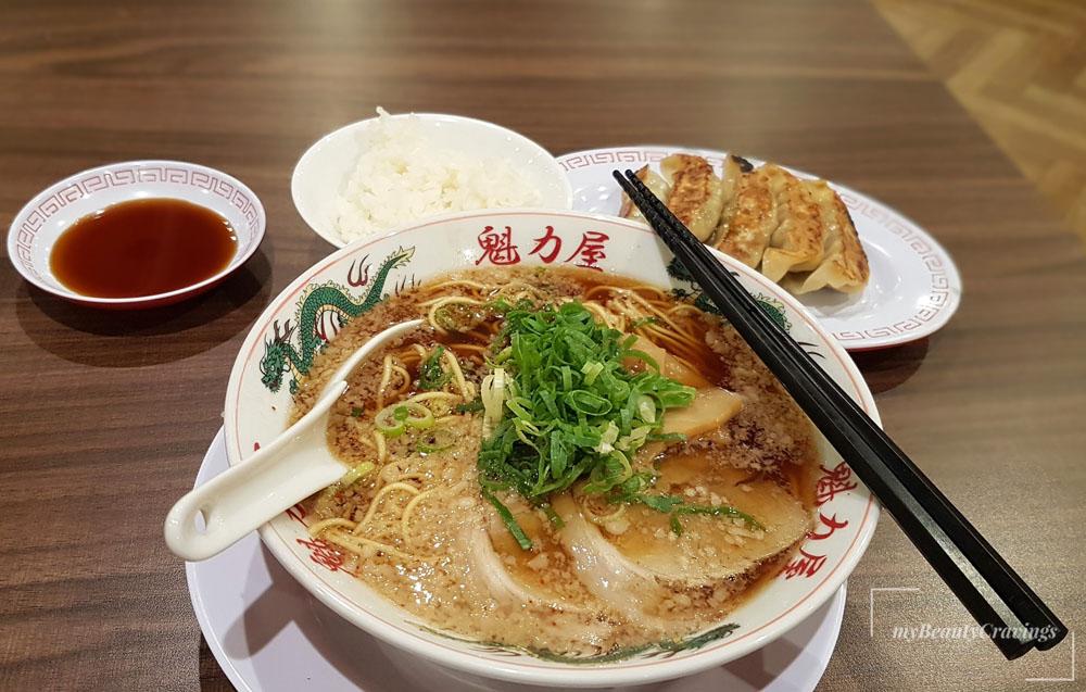 Aeon Rycom Food Court