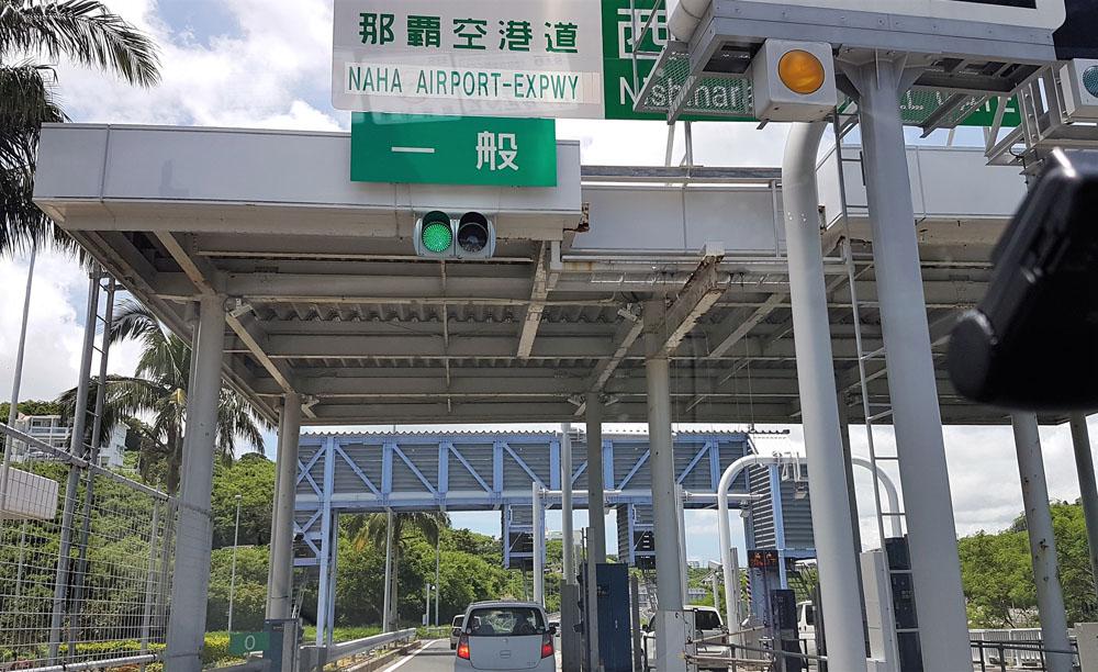 Nago to Nago Okinawa