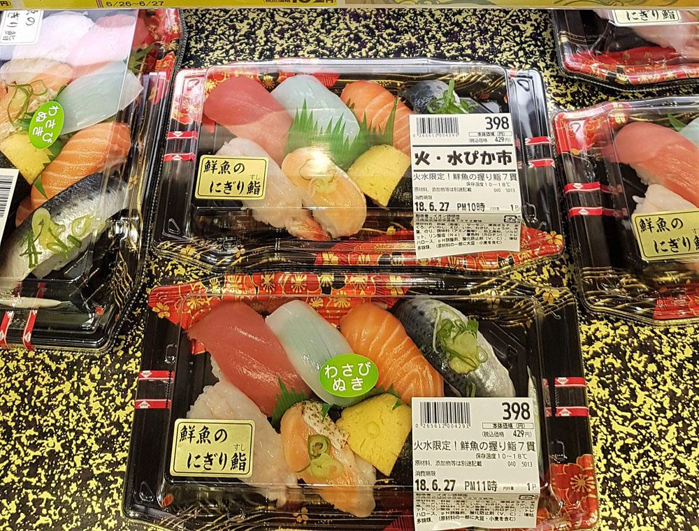 MaxValu Nago Okinawa