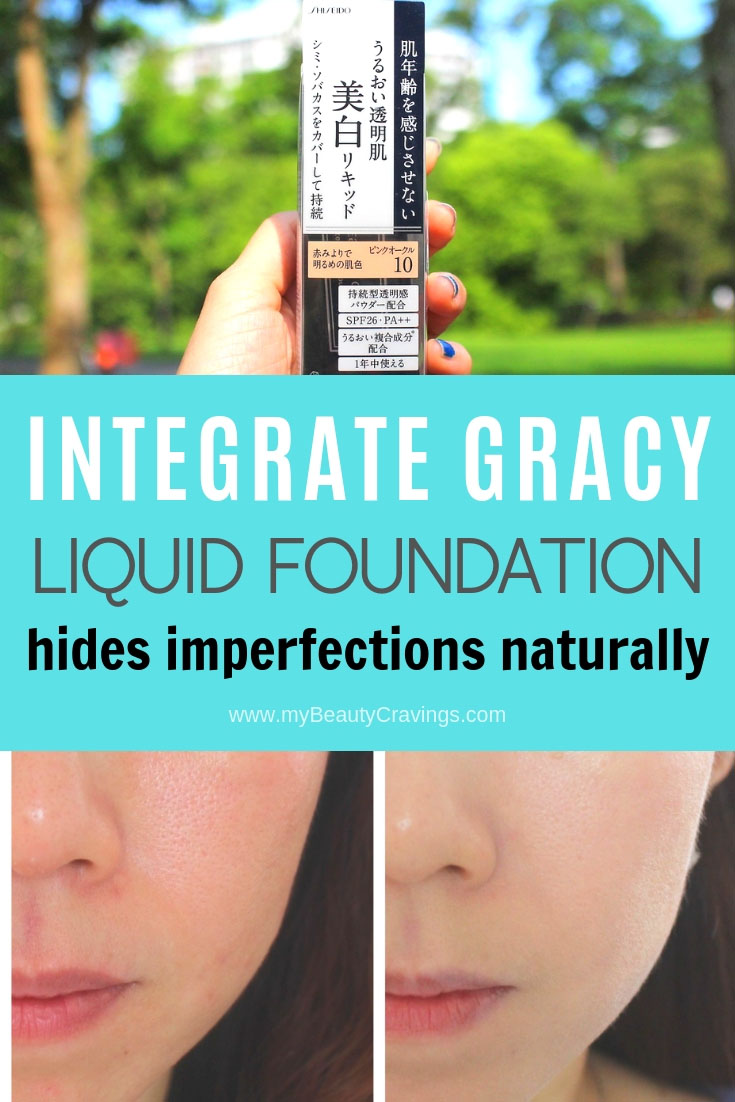 Integrate Gracy Liquid Foundation (S)