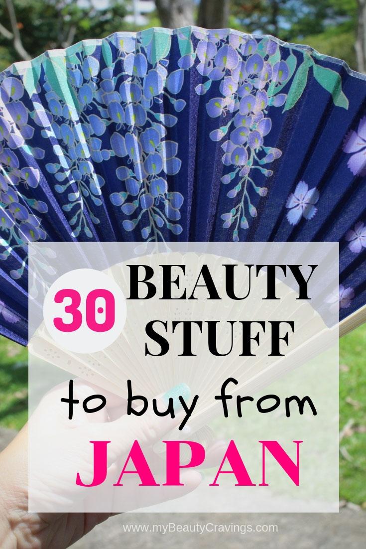 Japan Must-buy 2019 (S)