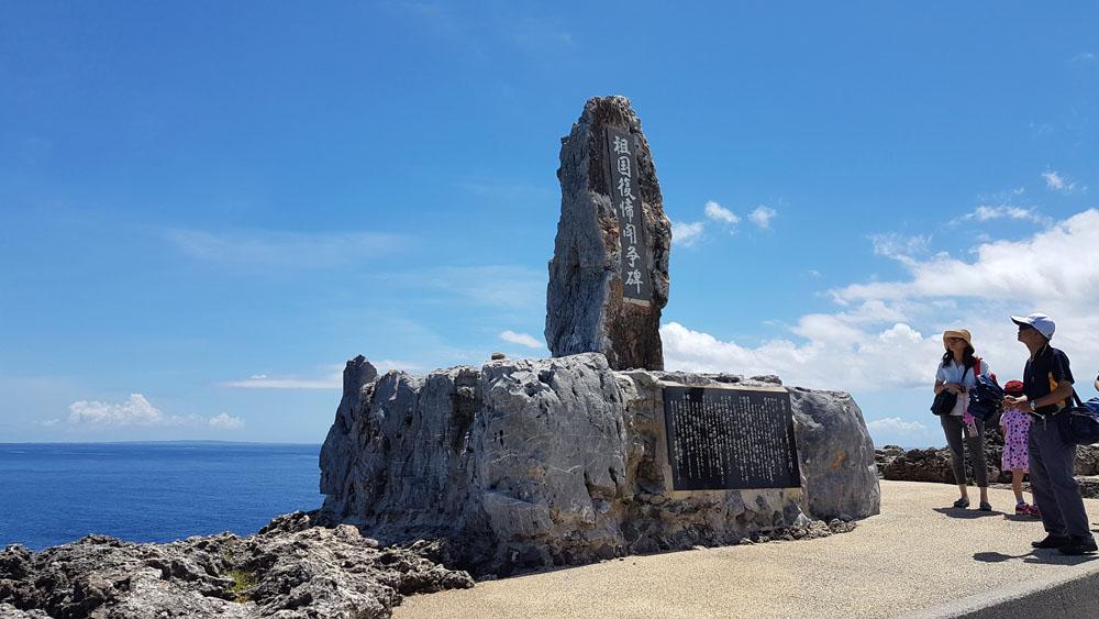 Cape Hedo Monument