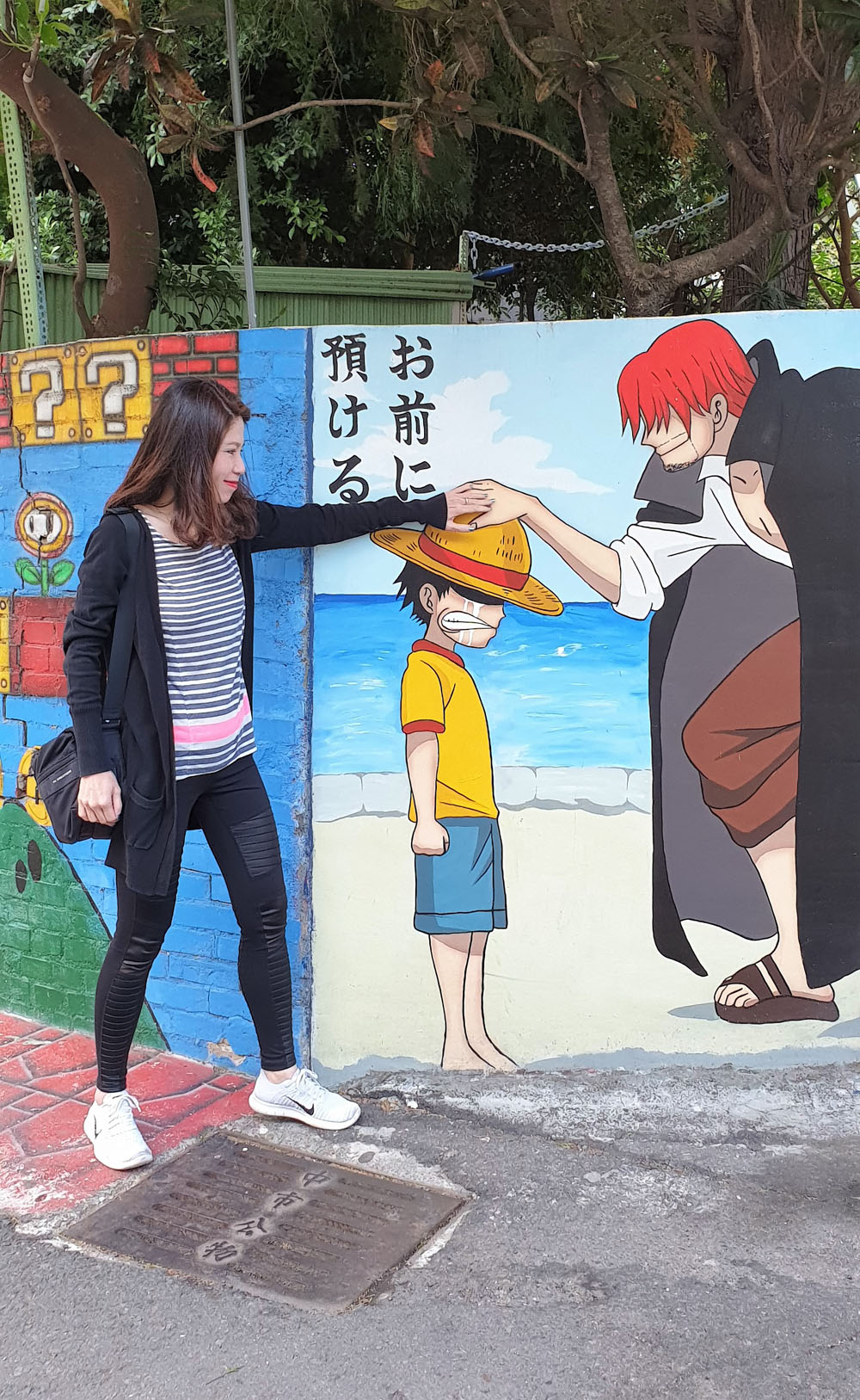 Animation Lane Taichung