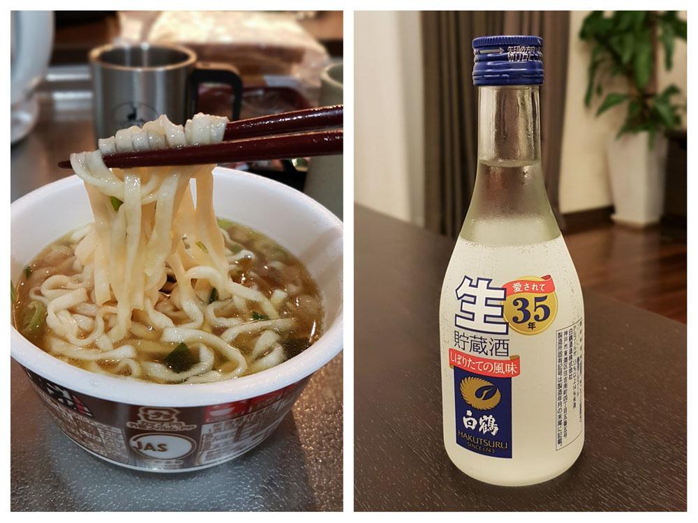 Japan Supermarket Food