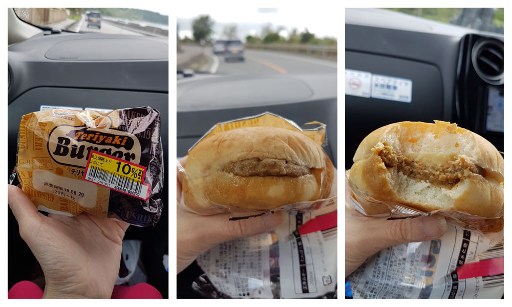 Okinawa Japan Supermarket Burger