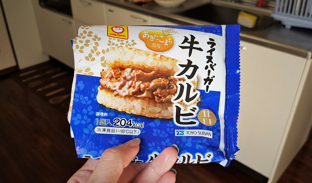 Okinawa Yakiniku Rice Burger