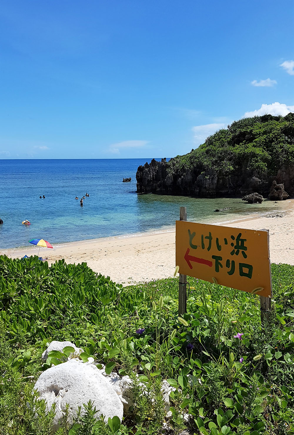 Kouri Island Snorkeling Beach