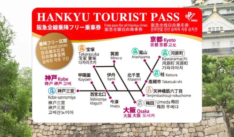 Hankyu Pass