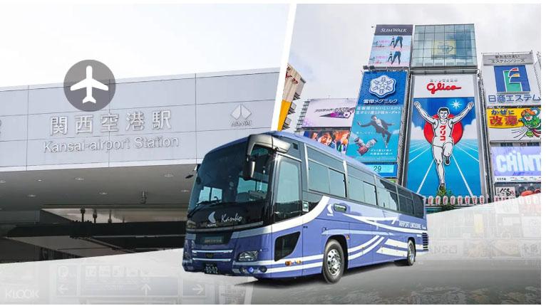 Osaka Kansai Airport Limousine
