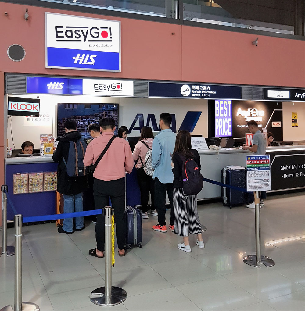 Osaka Kansai Airport HIS Counter