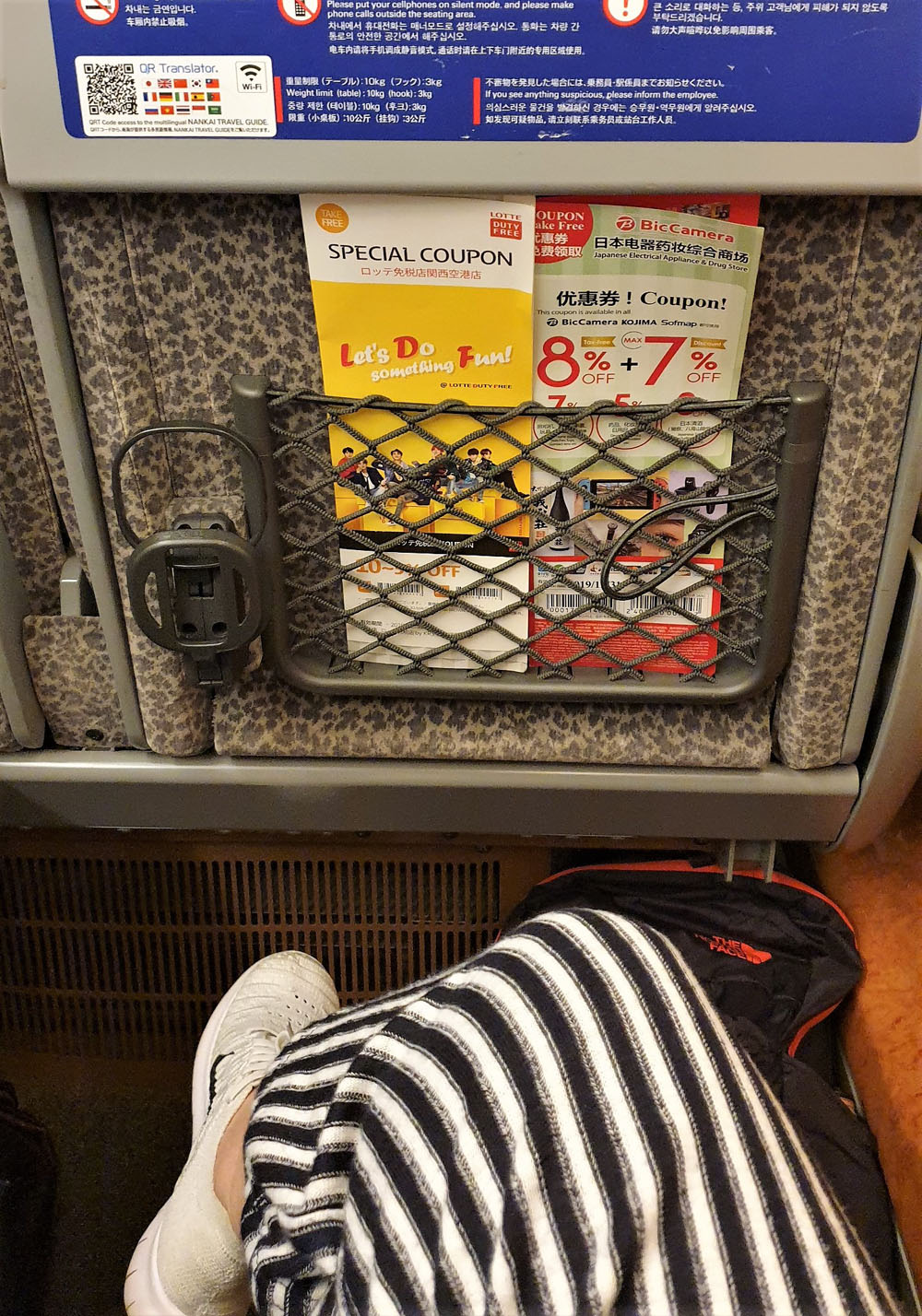 Osaka Rapi:t Express Train Seat