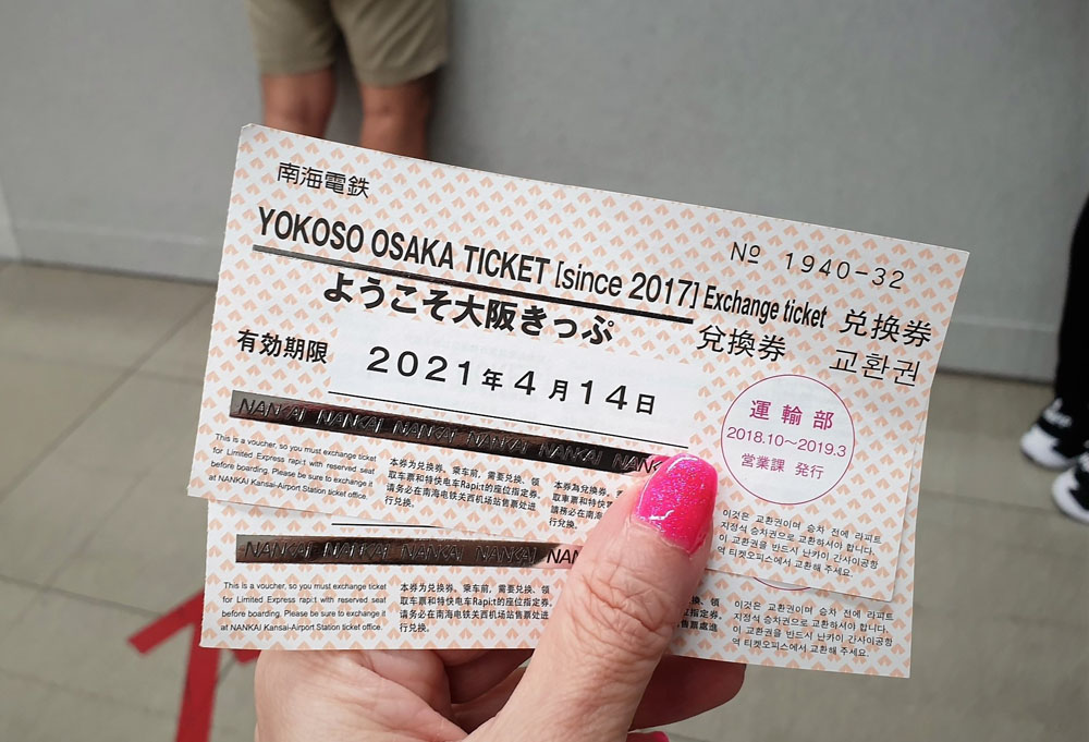 Osaka Yokoso Ticket