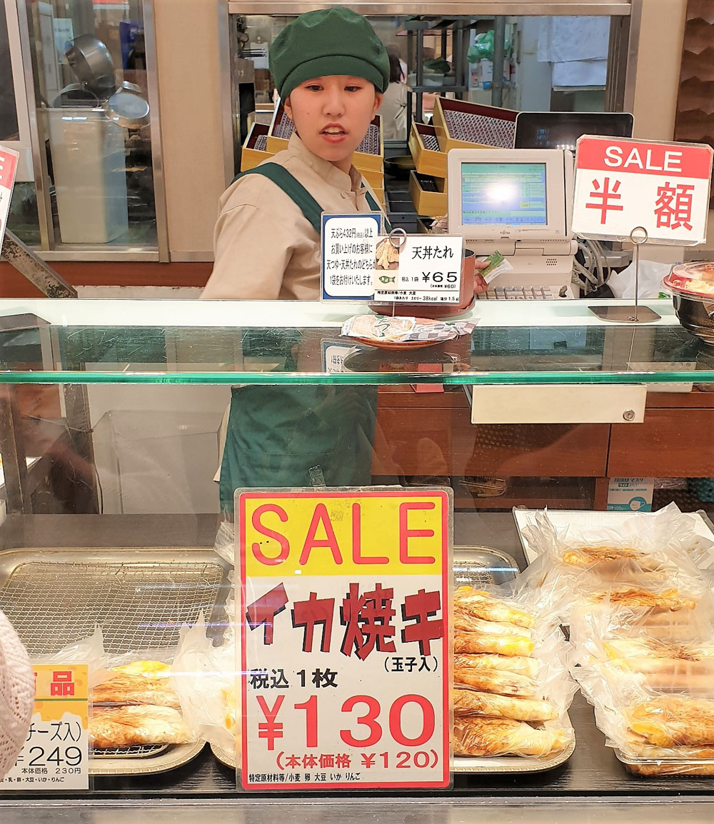 Food Discounts in Japan Mall