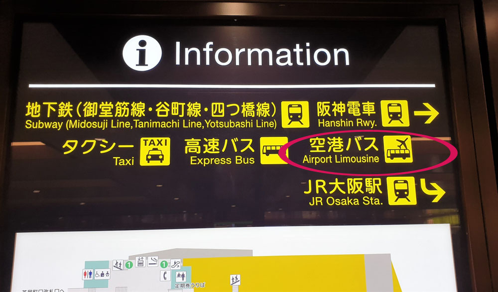 Osaka Airport Limousine