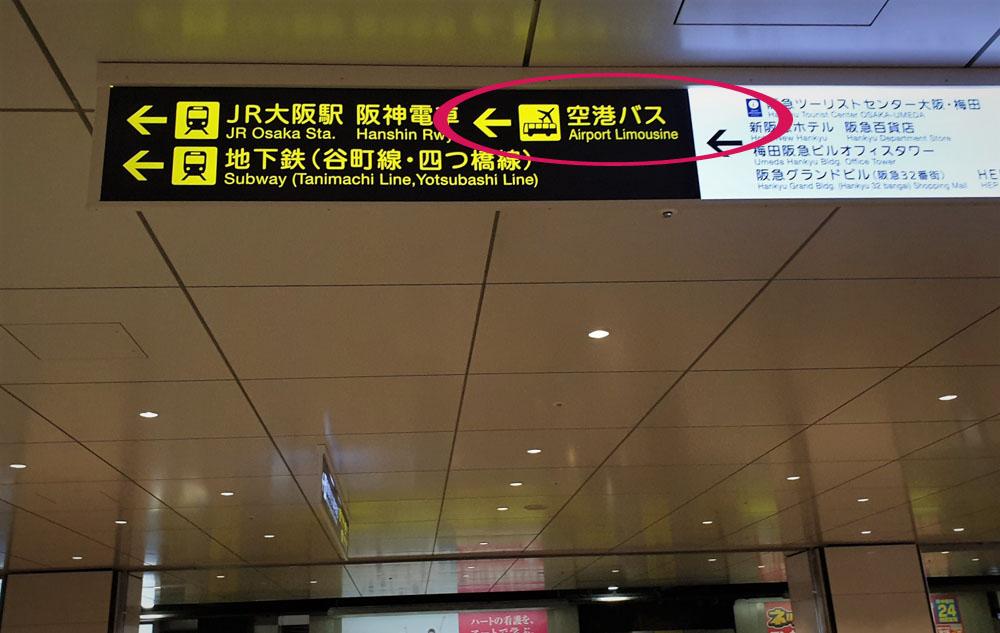 Osaka Airport Limousine Signage