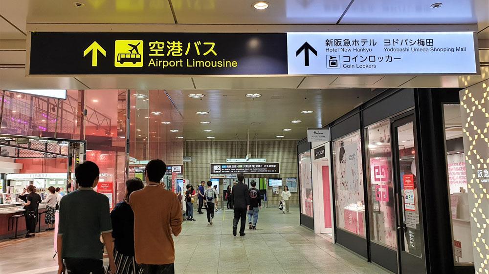Airport Limousine Osaka Station