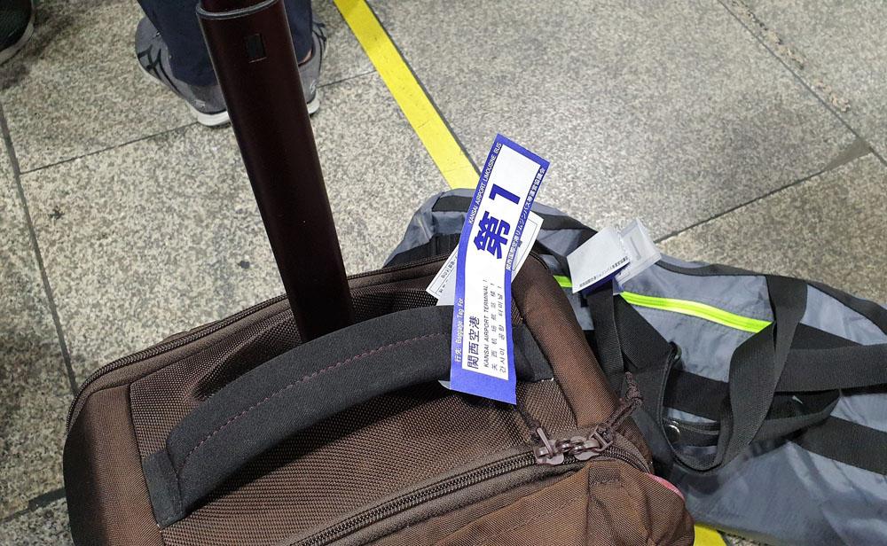 Osaka Airport Limousine Luggage